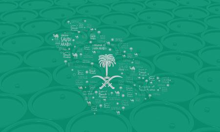 Kemp: Oil Prices and Saudi Diplomacy