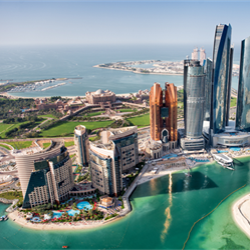 Abu Dhabi awards the final 4% interest in its onshore oil concession.