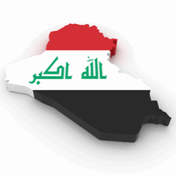 Iraqi government forces captured the major Kurdish-held oil city of Kirkuk, responding to a Kurdish referendum on independence.