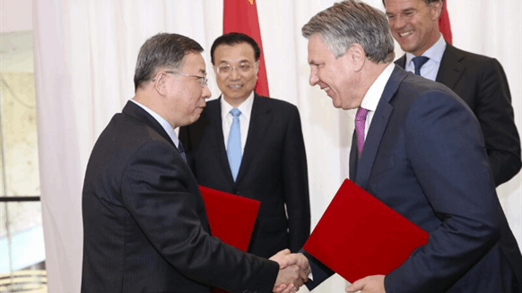 Shell and CNOOC Eye Closer Petchems Collaboration