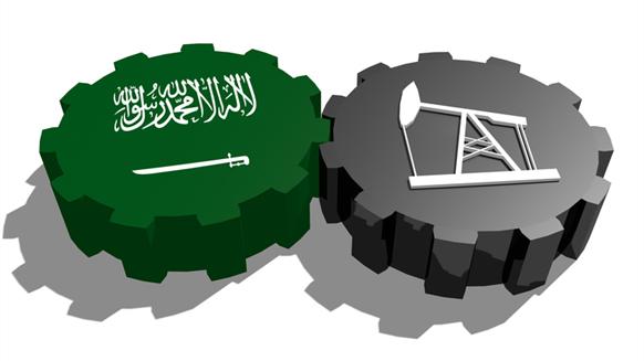 Saudi Aramco Sees Oil Demand 'Steady' as Supply Growth Slows