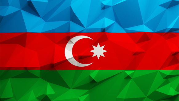 Azerbaijan's $35B Oil Fund Pledges To Improve Transparency