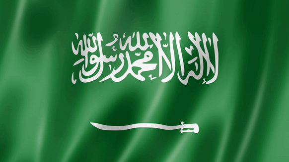Kemp: Saudi Arabia Eases Austerity Just As Oil Prices Decline