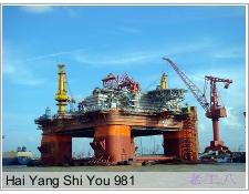 Hai Yang Shi You 981