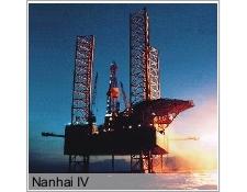 Nanhai IV (Si Hao)