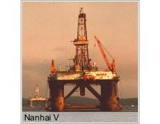 Nanhai V