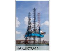 Hakuryu-11