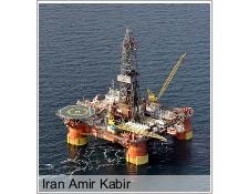 Iran Amir Kabir
