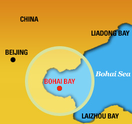 CNOOC Discovers Deep-Water Gas in Bohai Bay