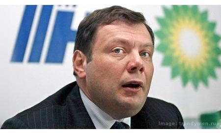 TNK-BP CEO Resigns
