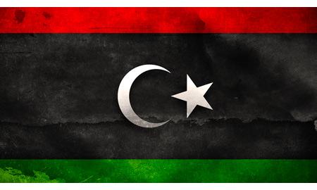 Shell to Exit Libyan O&G Blocks'