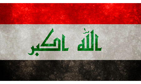 Iraq's New Energy Licensing Auction Attracts Few Bids