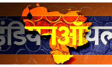 Indian Oil Firms Invest $3B in Venezuela