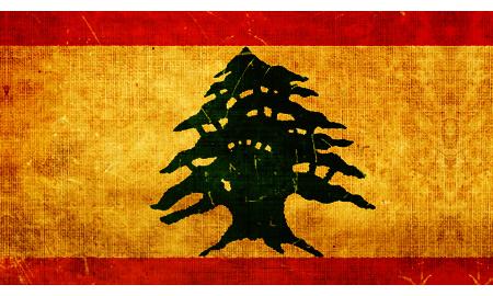 Lebanese Geology Promises Offshore Oil Bonanza