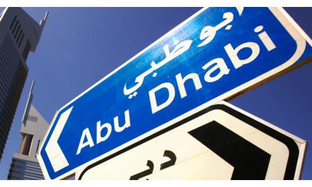 Petrofac Consortium Wins $3.7B Abu Dhabi Deal