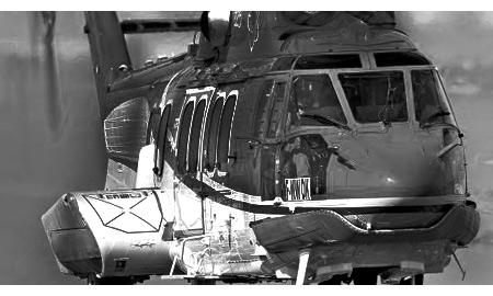 EC225: On Target for 2013 Return?
