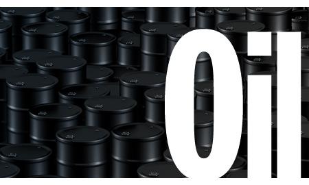 Brazil's ANP: Libra Holds 8-12B Barrels of Recoverable Oil