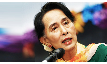 Suu Kyi Plans to Attend Myanmar Oil Meeting