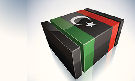 Libyan Oil Sector: Between the Hammer and the Nail