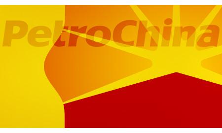 PetroChina Buying Petrobras Peru Unit for $2.6B