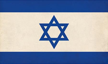 Israeli Gas Group May Seek Arbitration in Row with Regulator