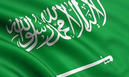 Saudi King Names Al-Falih Aramco Chairman, Replacing Al-Naimi