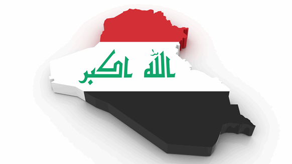 Kuwait Energy Starts Producing Natural Gas From Field In Southern Iraq