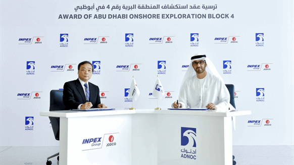 35-Year Onshore Abu Dhabi Concession Goes to Inpex