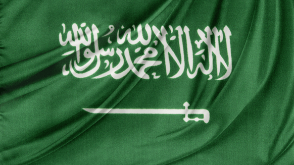Why Saudis Could Not Prevent Attack