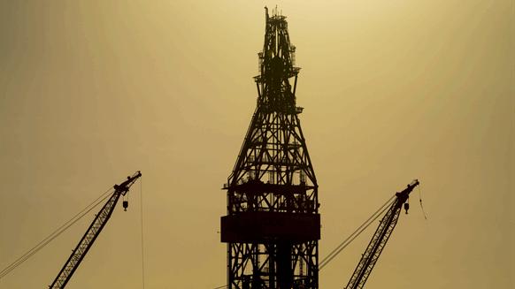 Drilling Underway at Offshore Peru Prospect