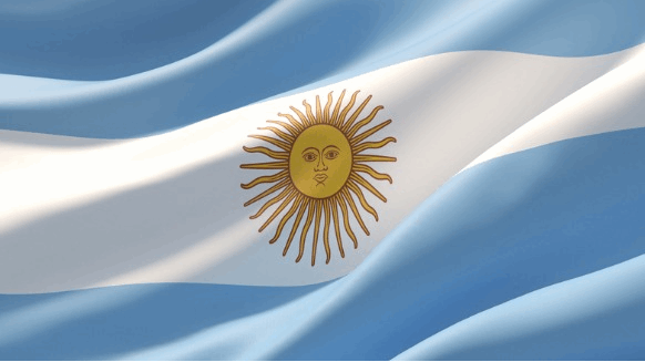 Weatherford Wins $15MM Argentina Contract