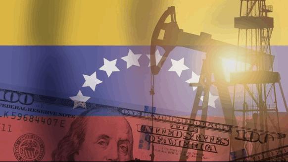 Former Lukoil Trader Wins Venezuela Dispute