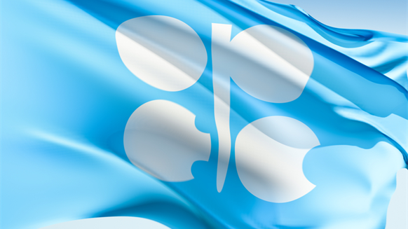 Source: OPEC Reaches First Deal to Cut Oil Output Since 2008